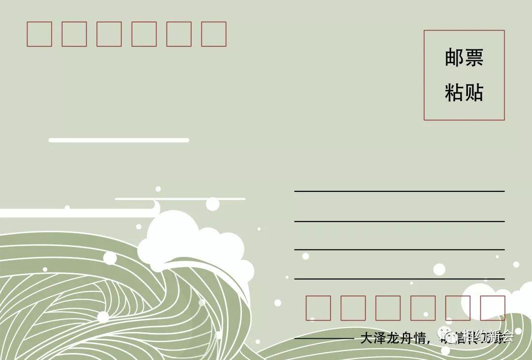 """肖桦燕_80张端午""""明信片""""惊艳来袭,有你喜欢的吗?_直播江门"""